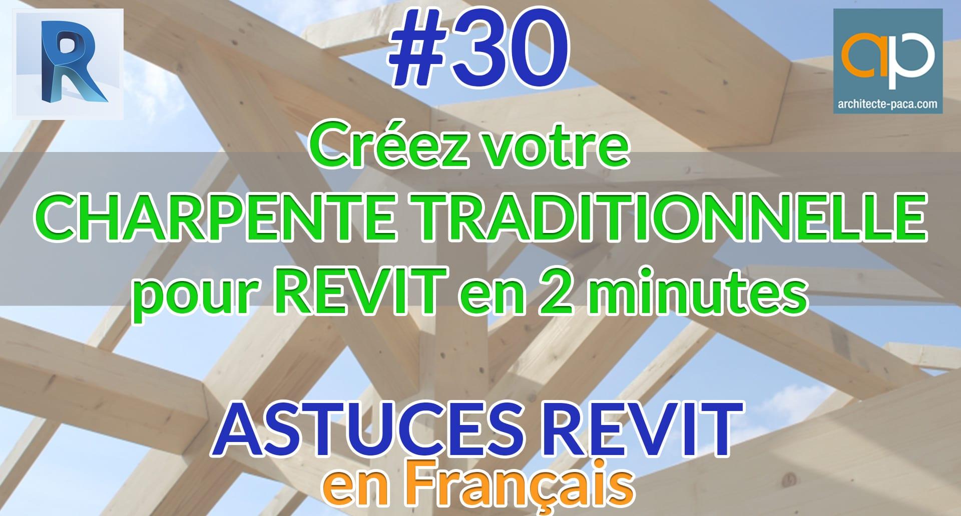 Charoente REVIT - tutorial en Français