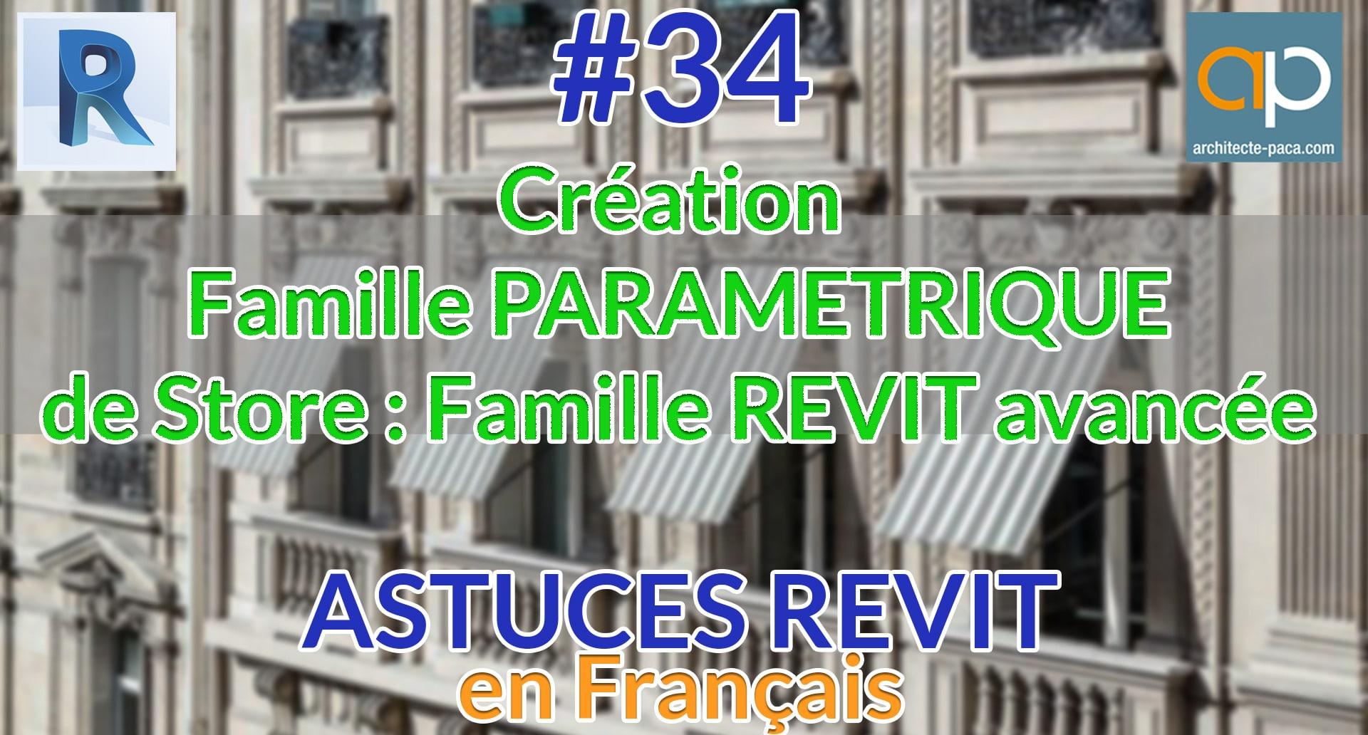 Famille Paramétrique REVIT : Exemple store banne